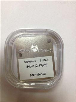 Sn/XX台州供应镀层测厚仪镀层标准片