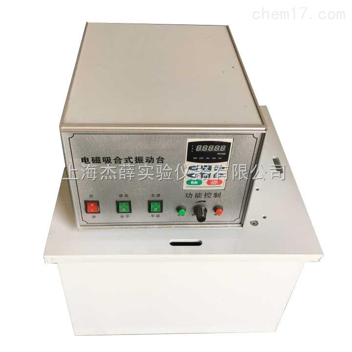 JXZD-T上海振动台