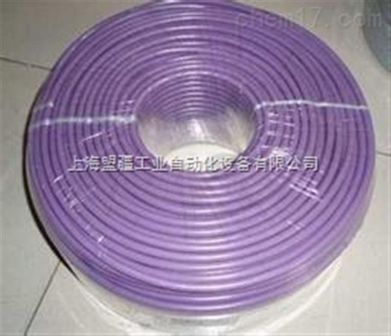 西门子紫色双芯电缆哪家价格好?