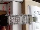 继电器 EDS344-3-100-000 德国贺德克