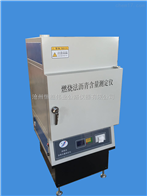 TDRS-6供應瀝青含量測試儀TDRS-6(燃燒法)—主要產品