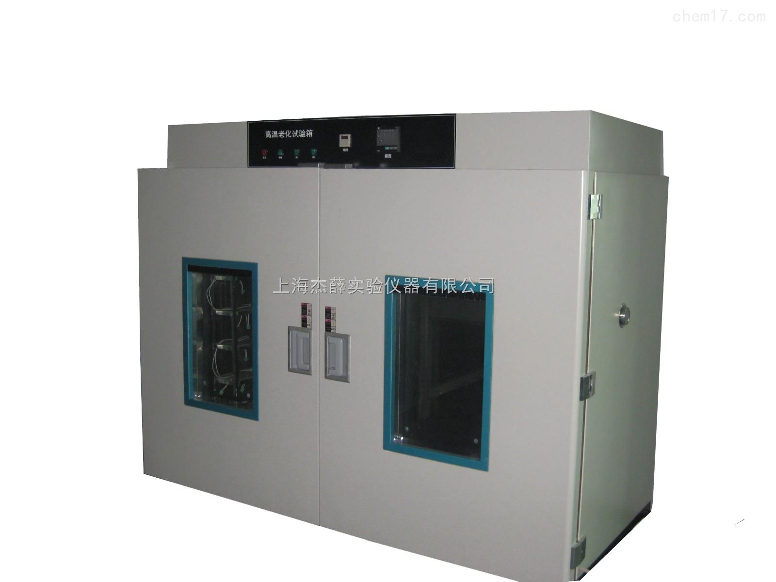 HXGJS非标定制高低温交变湿热试验箱