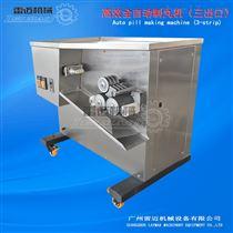 ZW-15S广州新款全自动制丸机多少钱?全自动高效率中药制丸机哪里有?
