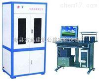 智能化导热系数测定仪、导热系数测定仪生产销售