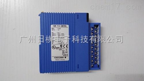 F3RP61-2RPLC模块F3YP22-0P/L1 PCL模块横河