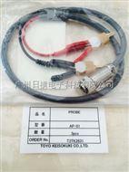 AP-01测试线AEMIC配微电阻计AX-114N/AX-1142N日本ADEX