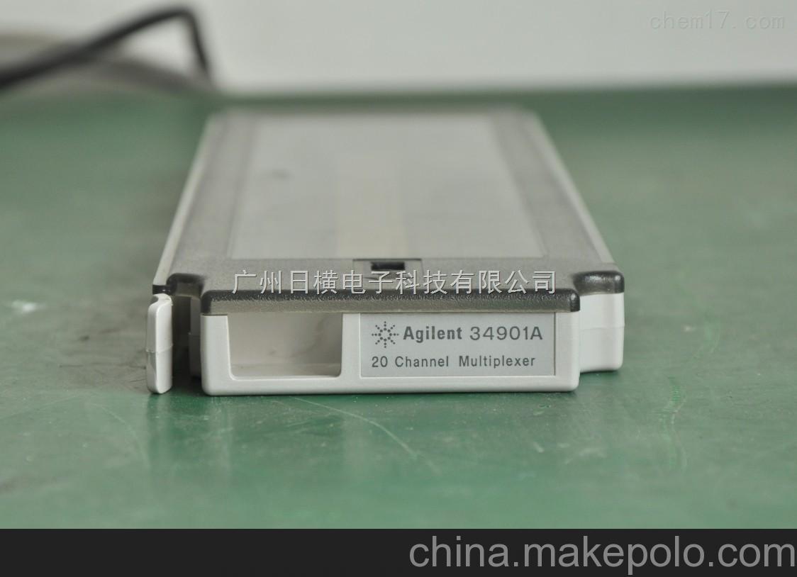 美国安捷伦数据采集器模块34901A