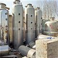 出售淀粉玉米浆5吨三效二手浓缩蒸发器