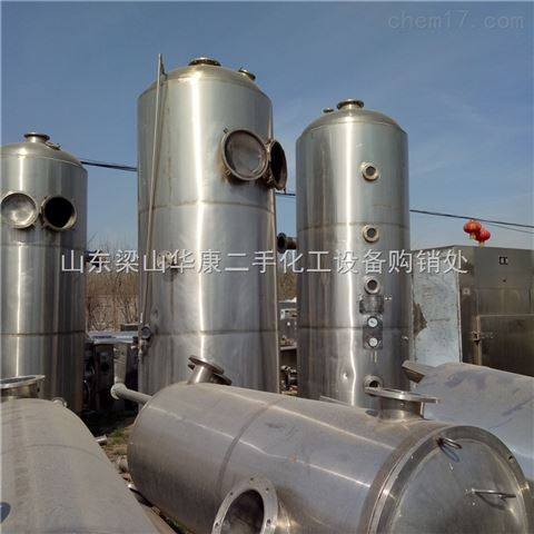 出售2吨三效二手蒸发器报价 山东梁山华康二手化工设备购销处