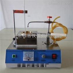 SYD-3536上海克利夫兰闪燃点仪