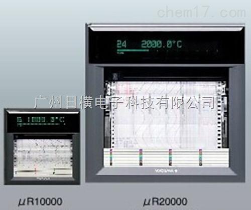 437103有纸记录仪日本横河YOKOGAWA记录仪