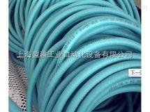 西门子蓝色通讯电缆6XV1830-3EH10一级代理商