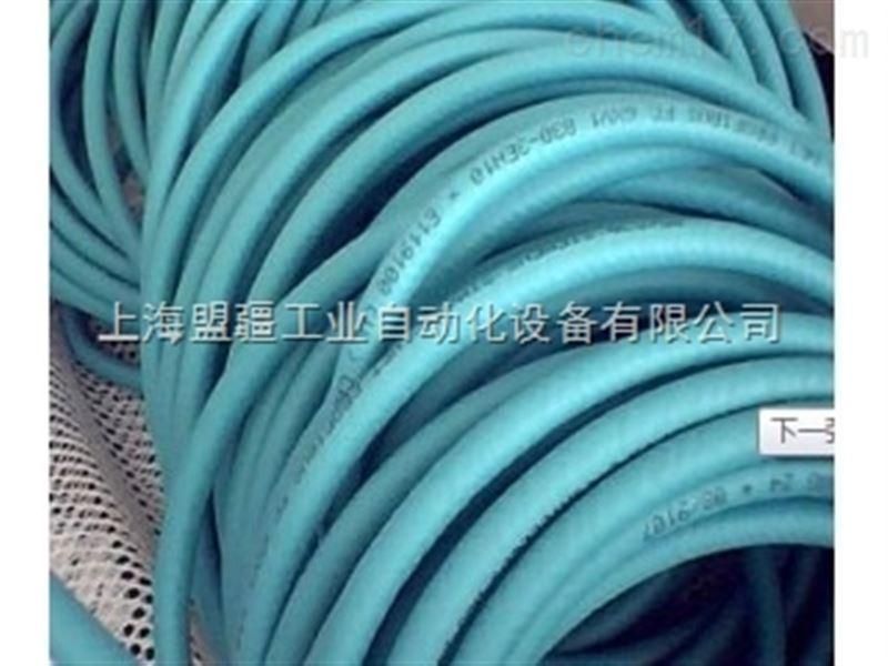 西门子DP电缆6XV1830-0EH10哪家便宜