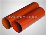 改性二苯醚层压玻璃布管