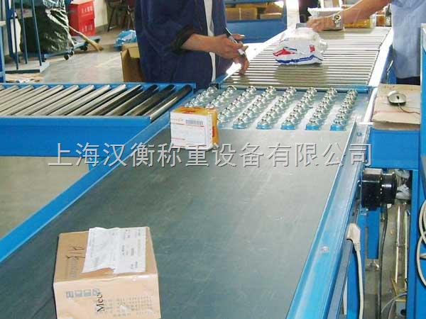100公斤带不干胶打印滚筒秤规格/200kg【传输带用辊道秤】厂家价格