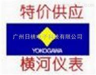 415920电阻横河250欧姆电阻日本横河YOKOGAWA