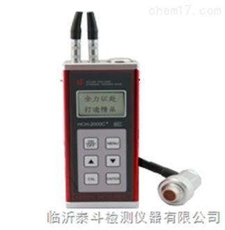 超声波测厚仪维护HCH-2000D金属超声波测厚仪