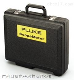 SCC120便携箱美国福禄克FLUKE