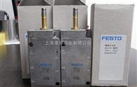 MFH-5/3E-1/4-B费斯托电磁阀型号