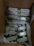 BHC-D-G1 ExeⅡ防爆穿线盒IP55价格