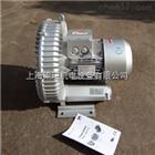2QB710-SAH37牙医设备专用高压风机