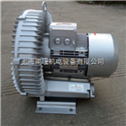 2QB710-SAH16台灣灌裝設備高壓風機