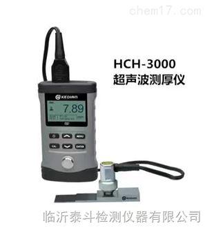 科电HCH-3000超声波测厚仪检定规程