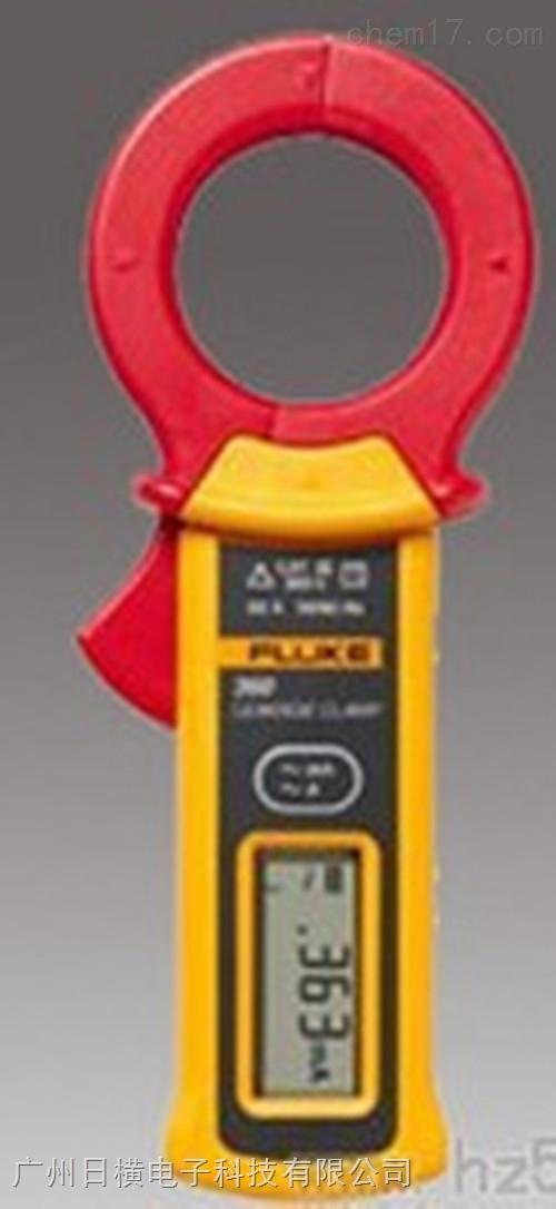 F360漏电流钳表FLUKE 360美国福禄克FLUKE