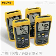 美国福禄克FLUKEF53-2B数字温度表FLUKE 53-2B