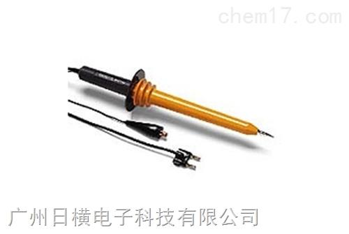 80K-15高压棒FLUKE 80K-15高压探头