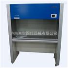 双人超净工作台厂家:苏州净化设备有限公司