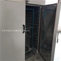 太阳能板定型电烤箱 电加热烘炉专业生产公司东莞哪里有