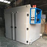 新远大五金工业烤箱塑胶工业烤箱喷涂工业烤箱制造商