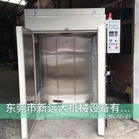 新远大橡胶二次硫化烘箱节能工业双门智能控温烤箱