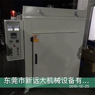 天津有塑胶制品烤箱卖吗联系电话多少专业烤箱厂家电话