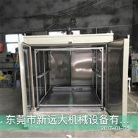 无锡太阳能光板烘箱烤房玻璃丝印烘炉制造商