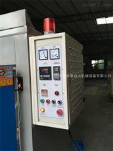 厦门智能恒温丝印炉精准温控烘箱新远大专业生产厂家