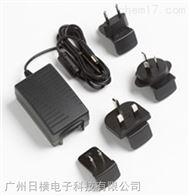 美国福禄克FLUKEBC7240电池充电器FLUKE BC7240整流器