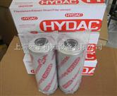 HYDAC贺德克滤芯上海办事处现货特价