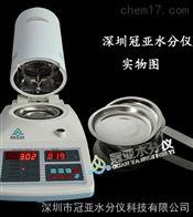 鹵素燈水分測定儀多少錢及報價