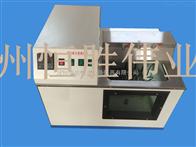 WSY-010瀝青蠟含量測定儀型號:WSY-010廠家恒勝偉業提供技術指導