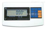 英展计重仪表显示器XK3150W具有高精度转换功能上海显示屏