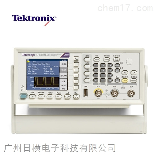 AFG2021函数信号发生器美国泰克Tektronix