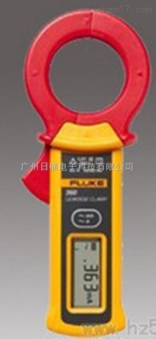 F360漏电流钳形表FLUKE 360美国福禄克FLUKE