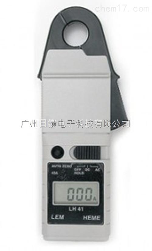 LH41A小电流钳型表FLUKE LH41A低电流钳形表/电流表美国福禄克FLUKE