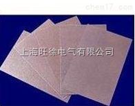 HP-8耐高温云母板