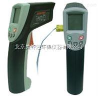 台湾先她ST642红外线测温仪 激光测温仪+热电偶二合一测温仪