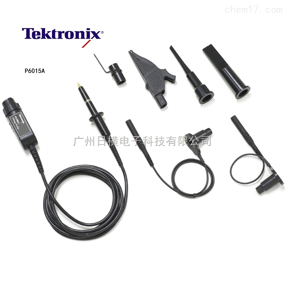 P6015A无源高压探头电流探头美国泰克Tektronix