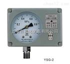 YSG系列电感式压力变送器(上海自动化仪表四厂)