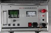 GZHL-100回路电阻测试仪